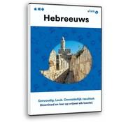 uTalk Leer Hebreeuws online - uTalk complete taalcursus