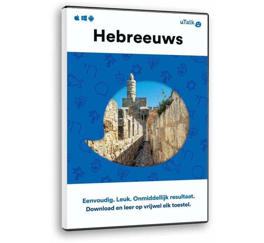 uTalk leer Hebreeuws - Online cursus