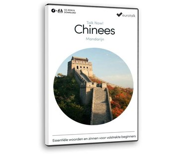 Eurotalk Talk Now Talk Now - Basis cursus Chinees voor Beginners