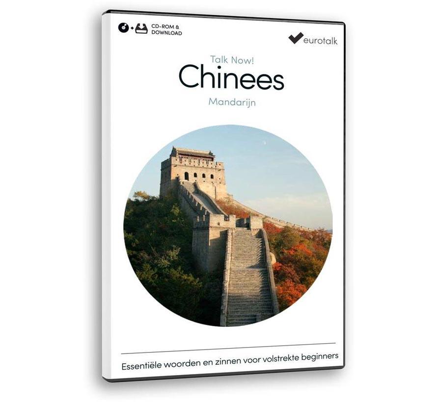Basis cursus Chinees voor Beginners