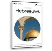 Eurotalk Talk Now Talk Now - Basis cursus Hebreeuws voor Beginners