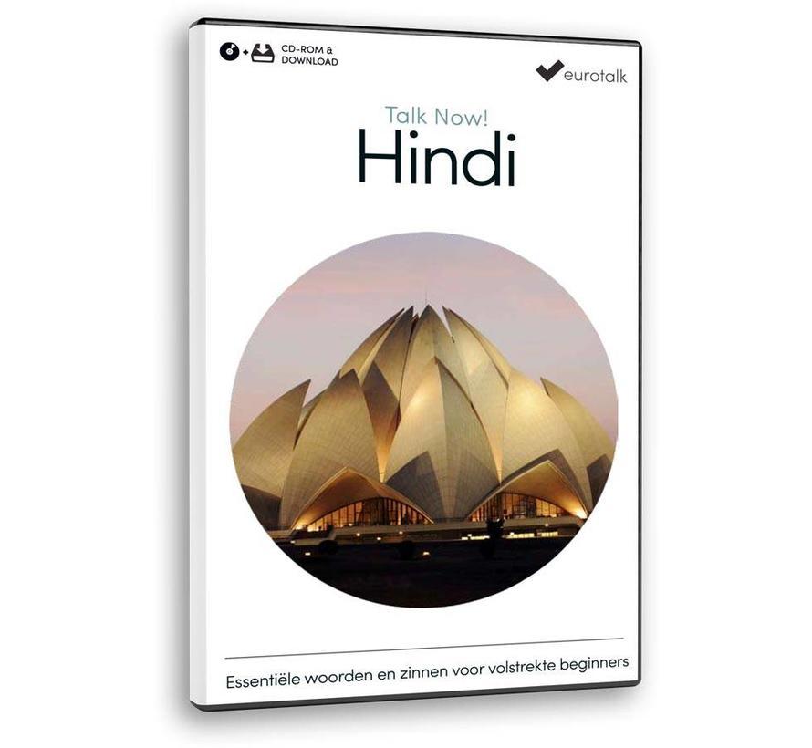 Basis cursus Hindi ments voor Beginners