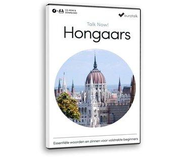 Eurotalk Talk Now Talk Now - Basis cursus Hongaars voor Beginners
