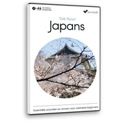 Eurotalk Talk Now Talk Now - Basis cursus Japans voor Beginners