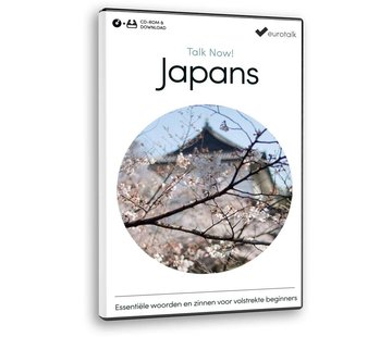 Eurotalk Talk Now Basis cursus Japans voor Beginners