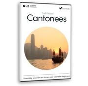 Eurotalk Talk Now Talk Now Kantonees - Basis cursus Kantonees voor Beginners