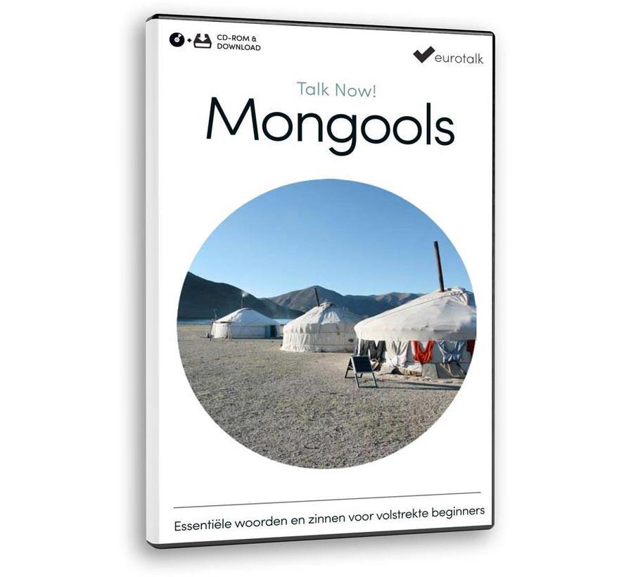 Basis cursus Mongools voor Beginners