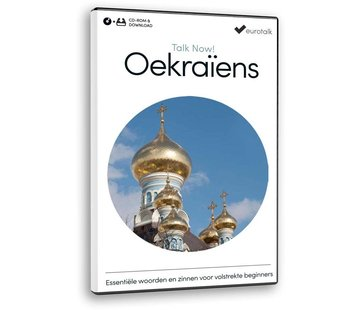 Eurotalk Talk Now Talk Now  - Basis cursus Oekraïens voor Beginners