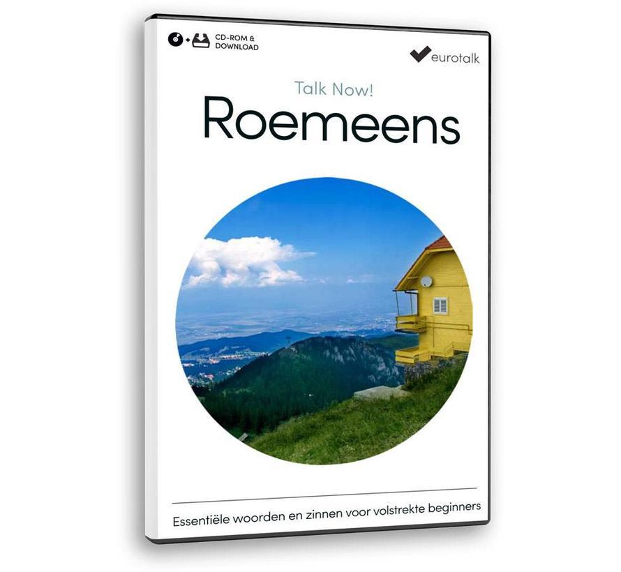 Basis cursus Roemeens voor Beginners