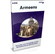 uTalk Leer Armeens online - uTalk complete taalcursus
