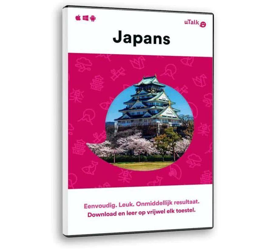 uTalk leer Japans - Online cursus