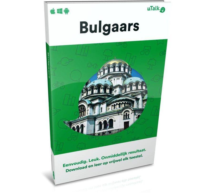 uTalk leer Bulgaars - Online cursus Bulgaars