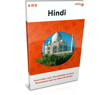 uTalk Leer Hindi - uTALK complete cursus Hindi (Online taalcursus)