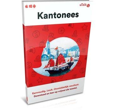 uTalk Leer Kantonees online - uTalk complete taalcursus