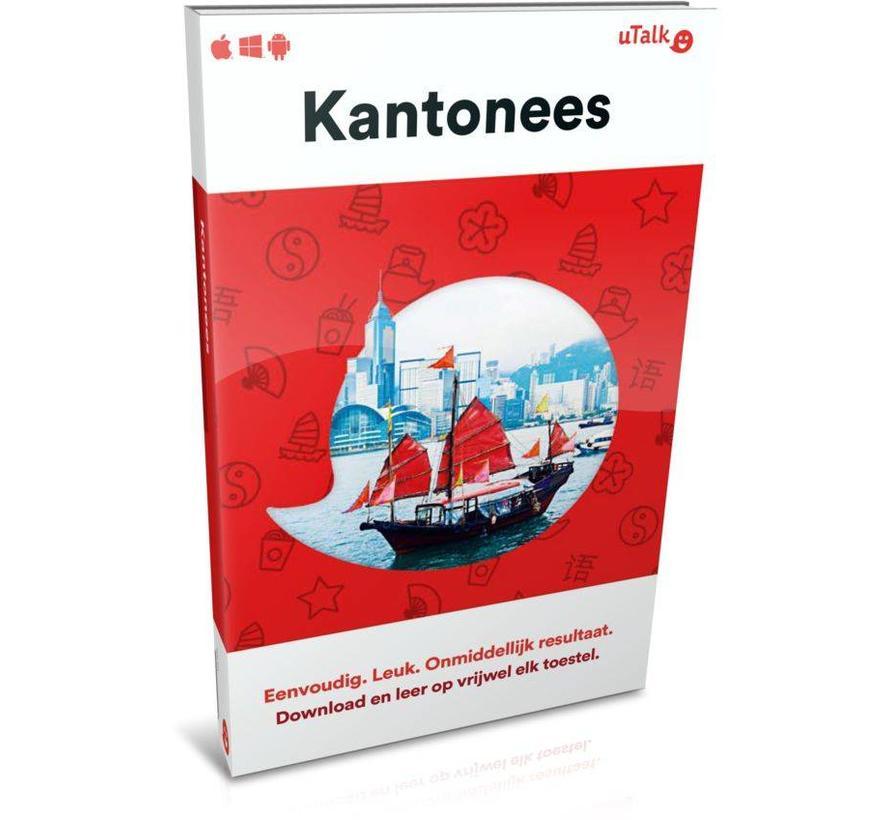 uTalk leer Kantonees - Online cursus