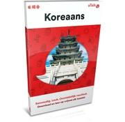 uTalk Leer Koreaans online - uTalk complete taalcursus