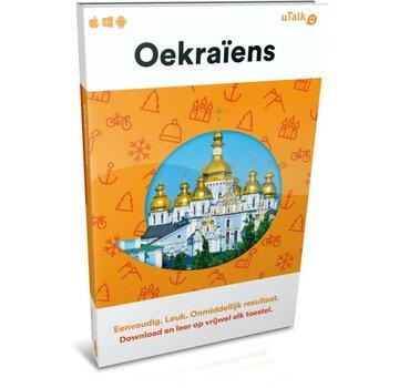 uTalk Leer Oekraïens online - uTalk complete taalcursus