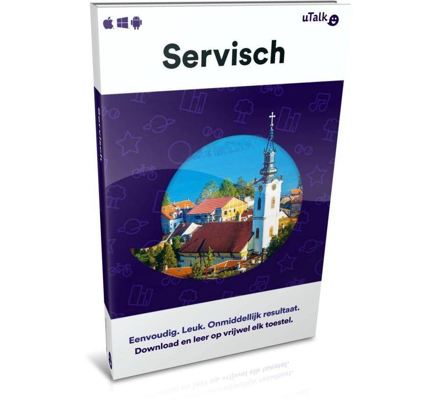 uTalk leer Servisch - Online cursus