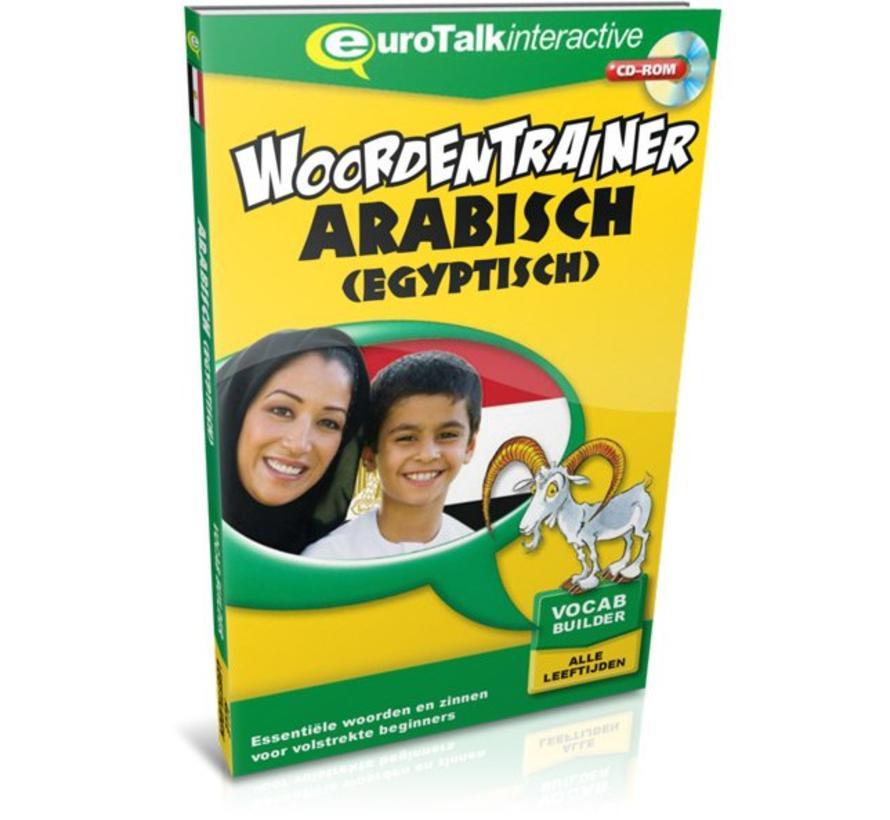 Arabisch voor kinderen - Woordentrainer Egyptisch Arabisch