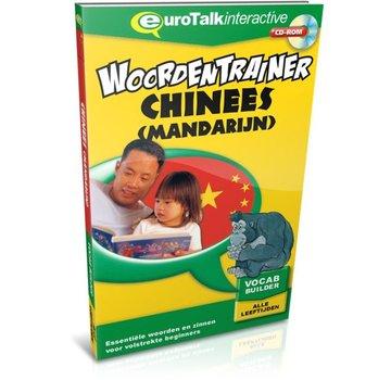 Eurotalk Woordentrainer ( Flashcards) Cursus Chinees voor kinderen - Woordentrainer