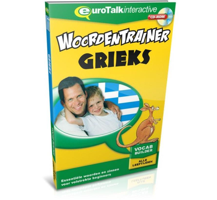 Cursus Grieks voor kinderen - Woordentrainer Grieks