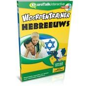 Eurotalk Woordentrainer ( Flashcards) Cursus Hebreeuws voor kinderen - Flashcards