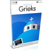 Eurotalk Instant Instant Grieks voor Beginners
