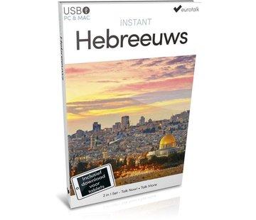 Eurotalk Instant Instant Hebreeuws voor Beginners