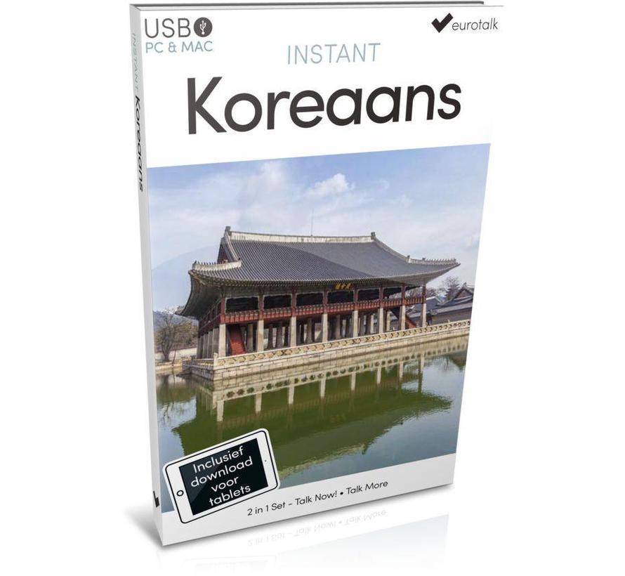 Instant Koreaans voor Beginners
