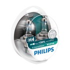 Philips H4 X-treme Vision 12342XVS2