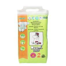 Muumi Muumi Ecologische Baby Luier Maat 2: 3-6 Kg