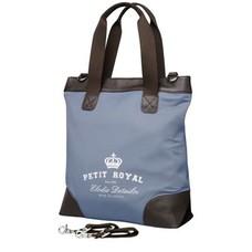 Elodie Details Luiertas Petit Royal Blue