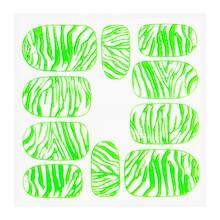 No Label Metallic Filigree Sticker KOR-014 Neon Green