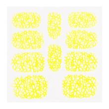 No Label Metallic Filigree Sticker KOR-003 Neon Yellow