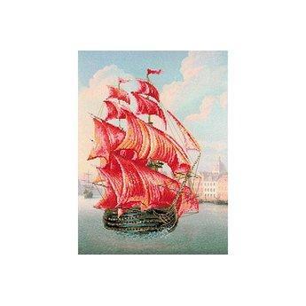Riolis Red Sails