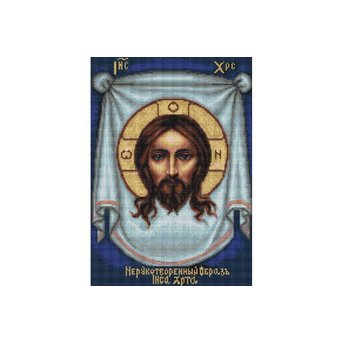 Luca-S Holy Face of Jesus