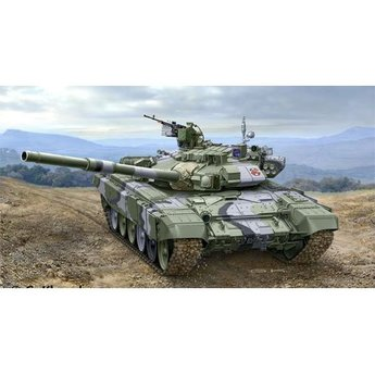 Revell Russian Battle Tank T-90 A