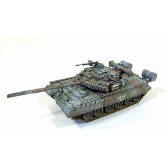 Revell Soviet Battle Tank T-80BV