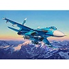 Revell Sukhoi Su-27 Flanker SM