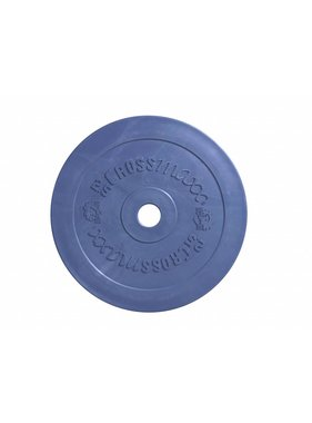 Crossmaxx® LMX87.025 Crossmaxx® technique plate 2,5 kg - 50 mm (grey)