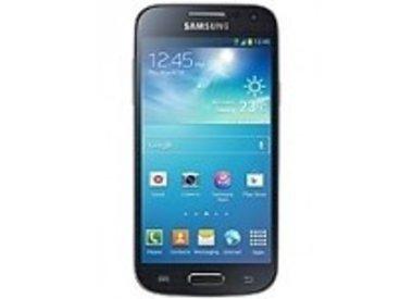 Samsung Galaxy S4 mini hoesje