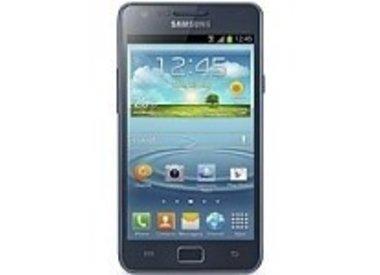 Samsung Galaxy S2 (Plus) hoesje
