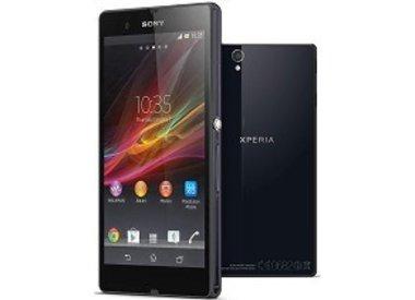 Sony Xperia Z hoesje