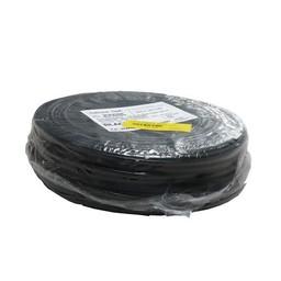 Huismerk 2 x 0.75mm² afgeplat snoer zwart