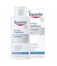 Eucerin Urea DermoCapillaire Shampoo 5% Urea (250ml)