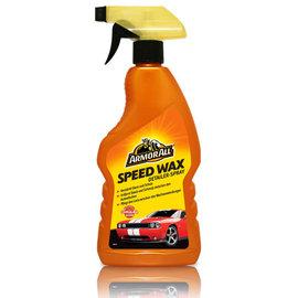 ArmorAll Speed Wax Detailer Spray