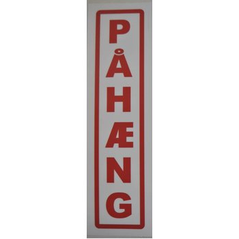 pahaeng-sticker.jpg