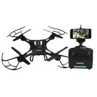 Guardo DR100 Drone