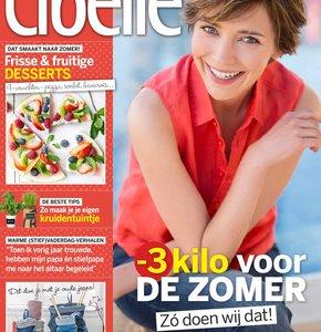 Roundie strandlaken in Libelle Belgie