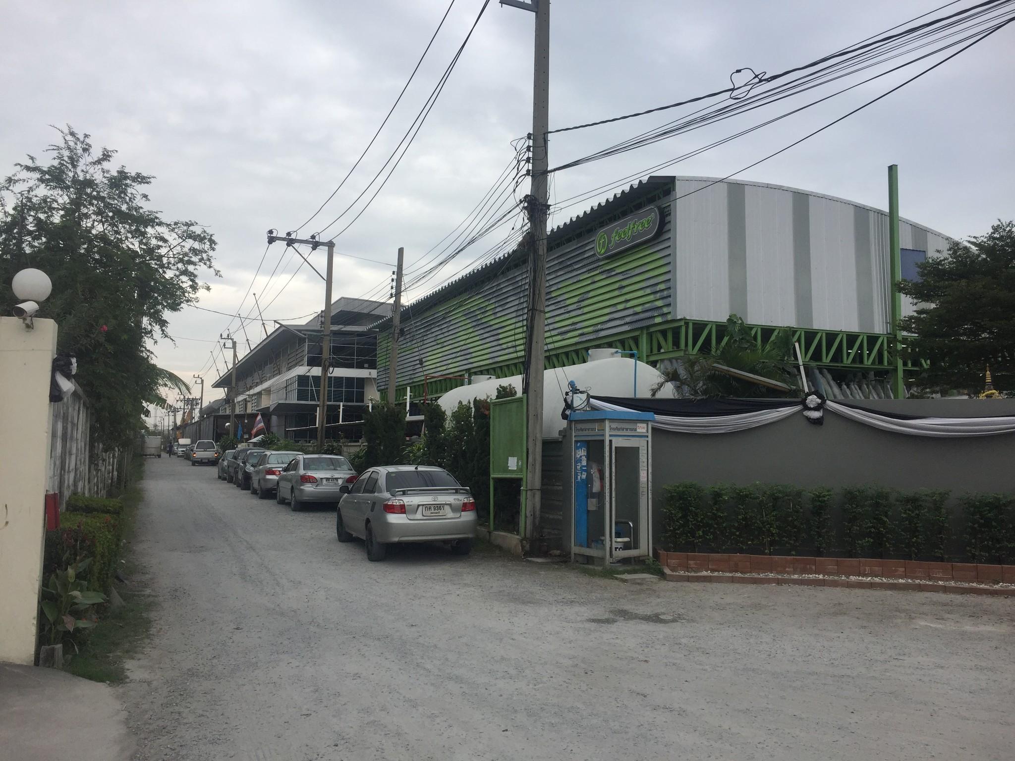 Feelfree fabriek